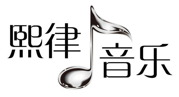 logo logo 标志 设计 矢量 矢量图 素材 图标 600_324